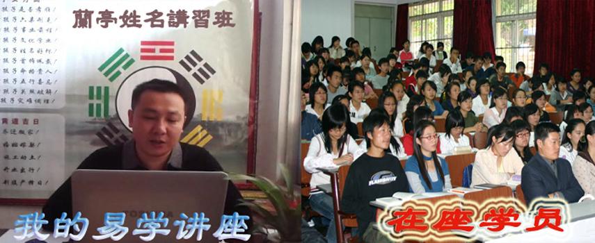 <a href='/ArticleType.asp?id=0&keywords=%D6%D0%B9%FA%C6%F0%C3%FB%B4%F3%CA%A6' target='_blank' title='中国起名大师'>中国起名大师</a>